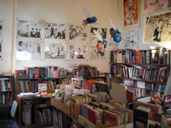 Le Monte-En-L'Air Librarie Galerie