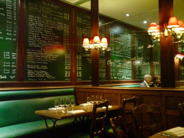 Le Marsangy. לוח היינות המקומיים, זולים וטובים